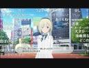 「アイドルマスター スターリットシーズン」スターリットレポート特大号~発売日告知SP~ コメ有アーカイブ(2)