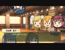 動画で振り返るときドルダイアリー 2021/02/15~02/19
