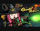すちーまー・しすたー・ふぇいばー・「Gunfire Reborn」
