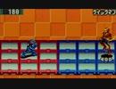 【実況】チップトレーダーで戦うロックマンエグゼ2 Part2