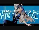 【歌ってみた】レディメイド/Ado【あいすてぃー。】