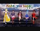 【鬼滅紳士MMD】縄跳びダンス 〜竈門禰豆子 & このすば女子〜 (make you happy)