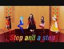 【鬼滅紳士MMD】うさぎダンス 〜竈門禰豆子 & このすば女子〜 (Step and a step)