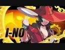 新作「ギルティギア GUILTY GEAR -STRIVE-」 Trailer#8 - Japan Fighting Game Publishers Roundtable#2