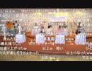 「アイドルマスター スターリットシーズン」スターリットレポート特大号~発売日告知SP~ コメ有アーカイブ(4)