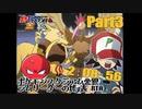 【RTA】ポケモンスタジアム金銀 ジムリーダーの城 表 2:08:56 Part3