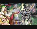 希少金属のwlw【マリクEX5】part472  対面アナピ・シレネ