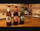 【モレッティ】イタリアンビールで宅飲み【料理vlog#49】
