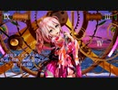 MMD【桜色タイムカプセル】Tda式 重音テト kimono style【210220】【Ray】【sdPBR】