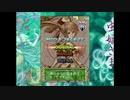 虫姫さま(Steam版) ノービスモードクリア動画 その3
