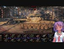 【WoT:Centurion 5/1】戦車ゲームをゆっくり実況していこう~3