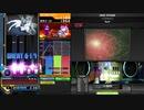 beatmaniaIIDX LIGHTNING MODELのプレー録画機能を使ってみた[テスト]録画しまくり