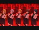 【ミリシタ】可憐・瑞希・可奈・美奈子・麗花「赤い世界が消える頃」【ソロMV(編集版)】