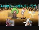 「RPGアツマール 迷宮世界の魔物使い」を実況してみたの 2