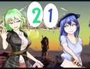 【kenshi】コミュ障天子の引き籠り拠点生活21