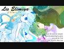【MusicVket2】Lis Elimiya-追想と祈りの欠片- 【民族調&造語詞ミニアルバム】