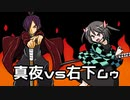 【ポケモン剣盾】対戦ゆっくり実況066 ニンテンドウカップ98in2021