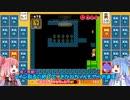 茜と葵のスーパーマリオブラザーズ35で遊ぼう! 十回戦