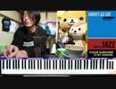 【かねこのジャズカフェ】#204「その9 〜70年代懐かしの歌謡曲特集 (Youtube配信アーカイブ)
