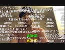 #七原くん 「思い出1ヶ月」1/2【20191024】720p