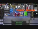 【VOICEROID実況】ドラゴン茜ちゃん宇宙で科学する:Re Part1【StarBound】