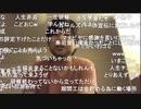#七原くん 「思い出1ヶ月」2/2【20191024】720p