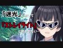 どうしたんすか冬優子ちゃんハジケリストみたいっすよ
