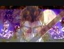【MMD刀剣乱舞】ジャンキーナイトタウンオーケストラ【日本号/長谷部/黒田組】