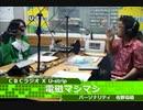 電磁マシマシ2012年07月07日ゲスト福田裕彦、藤本健、諏訪彩花