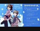 【AIきりたん】ストライクウィッチーズ 主題歌メドレー【6曲】