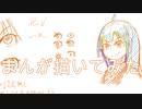 Mang Draw-2020高松宮記念杯を漫画化【Blueprint】【Part4】