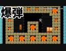 【スーパーマリオメーカー2】爆弾を取り扱うときは慎重に【実況】