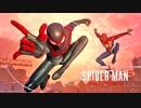 マーベルズ スパイダーマン マイルズ・モラレスを実況いたします。 Last Part