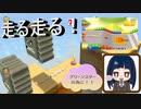 走って走ってグリーンスターの為に!! 【スーパーマリオ3Dワールド】第三幕
