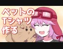 【ショートアニメ】勢いだけでどうにかなった話 - うるまり!【ギャグ】