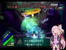 スターフォックスゆかあかpart9【VOICEROID実況】