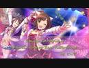 【アイマスRemix】Starry-Go-Round -Kawaii Future Bass ReArrange-【#前川みく誕生祭2021】