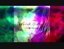 【トラック提供】Wind Blows (Alternative ver.)【ニコラップ】