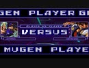 【オラオラ対決】MUGEN1.1Beta版 フリー対戦 Episode007