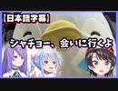 【日本語字幕】ぺこらやスバルに会うために日本に行く計画をしているムーナ / Moona plans to go to Japan to meet Pekora and Subaru