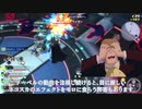 【妖怪学園Y】極ドーベルベイダー戦をA.I.VOICE伊織弓鶴で実況