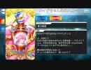 【Fate/Grand Order】 メイヴちゃん印のハニーチョコ [女王メイヴ] 【Valentine2021】