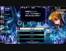 【QMA輝望の刻】【17】トーナメント「ドラゴン組」