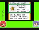 #5-8 フルーツゲーム劇場『ポケットモンスター エメラルド』