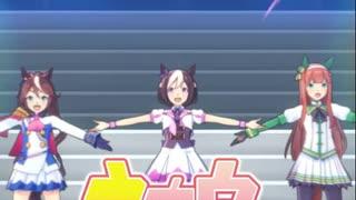 「ウマ娘 プリティーダービー」タイトルコールまとめ(1080p)