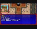 【続編に】風来のシレン5+ part.49【期待する】