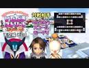 【実況】いたストSPのトーナメントを令和に再び楽しむ動画 35軒目【画質1080p】
