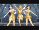 【11~13週目】星井美希のPをやっています。アイドルマスター2