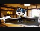 ジョーカーが幻想入り 第4話『幻想郷』