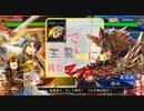 【異彩レベル6】ニンニクアブラ異彩マシマシ【VS何儀型:破滅舞王異】